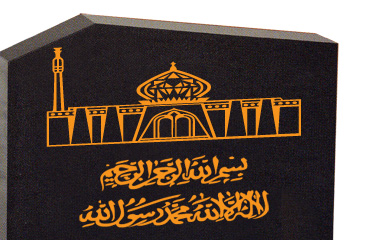 Click to view our range of Muslim styled memorials